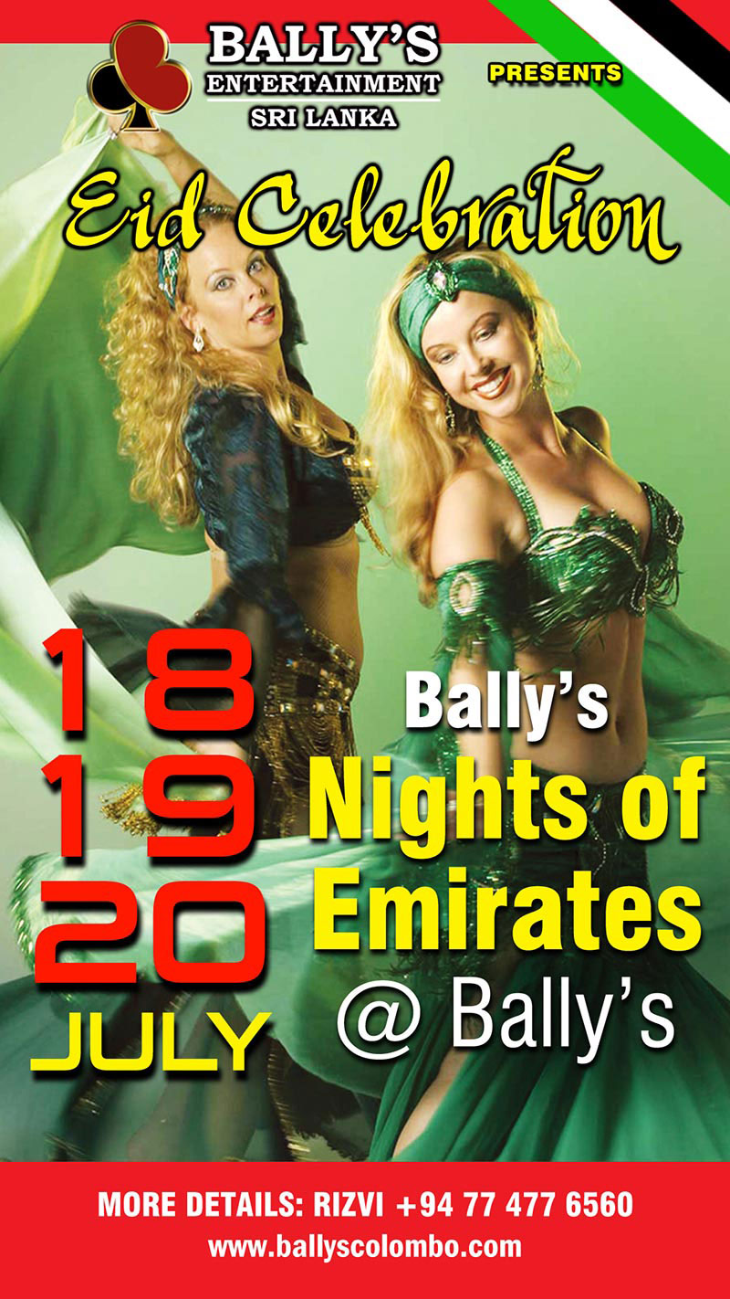 nights-of-emirates-ballys-sri-lanka