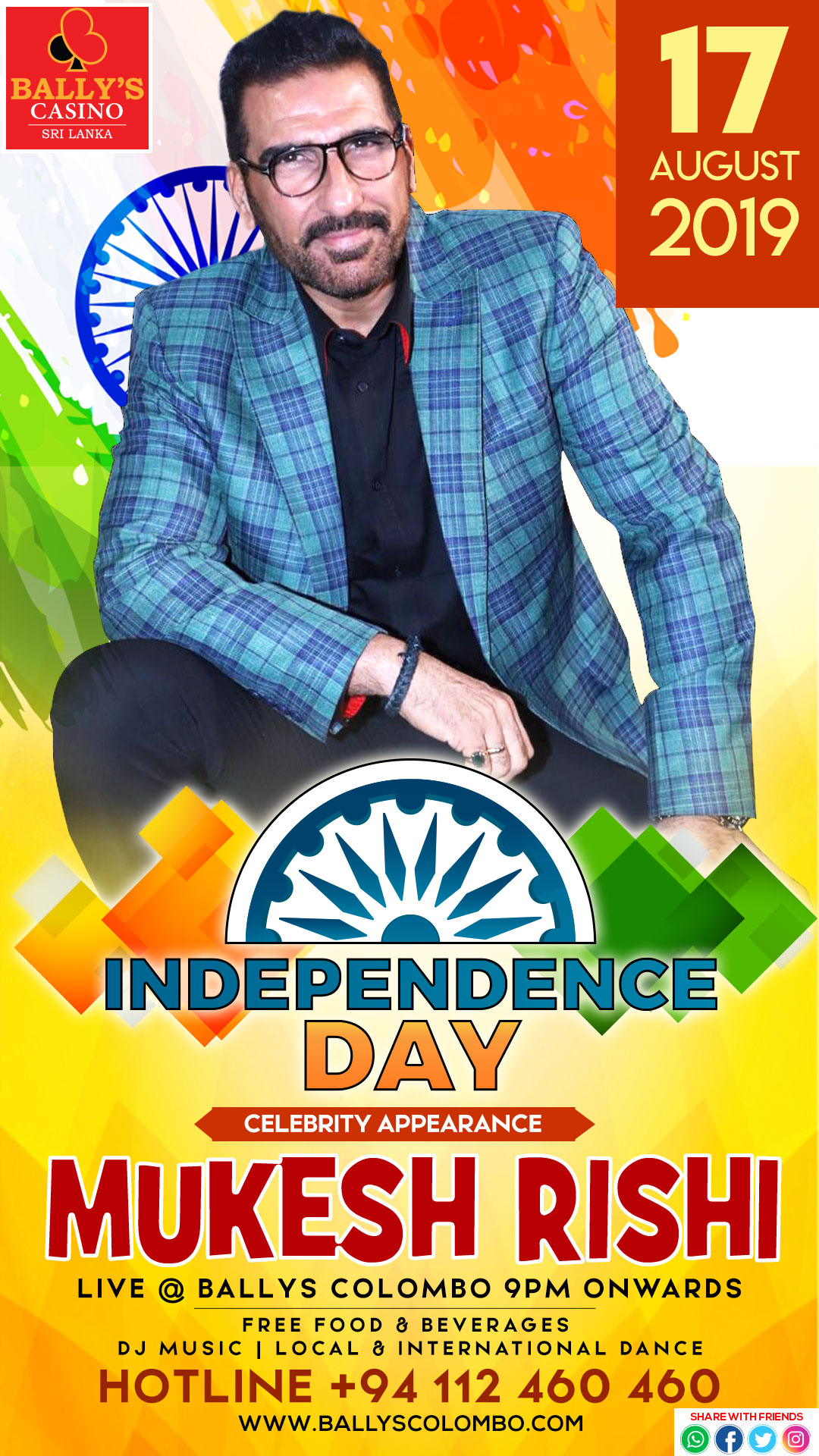independence-day-mukesh-rishi